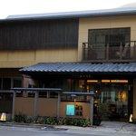 Photo de Hotel Iyaonsen