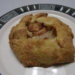 Apple Pie - wonderful pastry