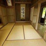Tatami Floored Rooms