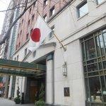 日系ホテルです!