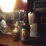 seat at the bar