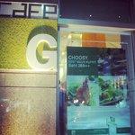 Buffet at Cafe G