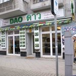 Thai-Restaurant DAO by Meo Foto