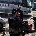 the BOGUS of Beijing