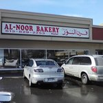 exterior of Al-Noor Bakery