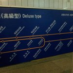 Bus Route (ICN <-> IP)