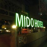 Photo of Mido Hotel