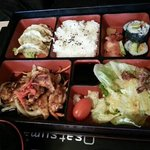 chicken teriyaki meal