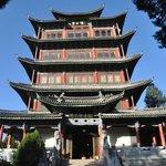 Wangu Pavilion Lijiang