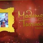 Madame Tussauds Tokyo Foto