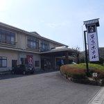 Izu-nagaoka Keikyu Hotel Foto