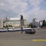 Памятник вождю мирового пролетариата