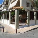 Photo of Restaurant Diapiro