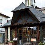 Kurinoki Terrace