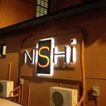 nishi holetown Barbados - great fusion experience