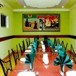 'Biathak' Board room