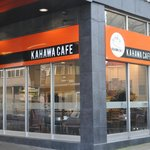 Kahawa Cafe proudly stands on its corner in the centre of Coventry
