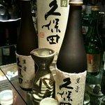 Japanese sake kubota manjyu