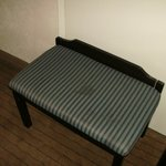 Stained seat/luggage rack