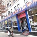 Artie's Delicatessen - Exterior
