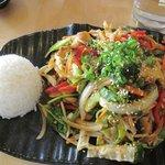 Vegetable Bulgogi with Rice