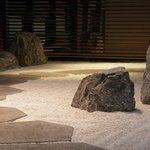 Japanese Garden - Nagomi Spa