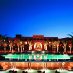 Al Husn Infinity Pool at night