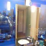 Bathroom w/ rain shower