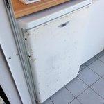 le réfrigérateur en terrasse