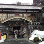 蔦温泉旅館の入り口