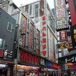 新宿西口カメラ街