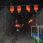 This is the view looking down the alley at night. The Cheng Jia hotel is on the right near the e