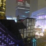 View of the Arndale