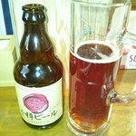 小樽ビール!