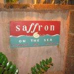 Сафрон