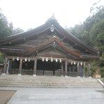 Miho Jinja Shrine