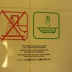 sticker in the bathroom