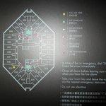 81st floor room layout