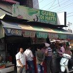 Foto de Guru Di Hatti, Amritsar