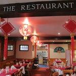 Photo of Jadewok Chinese Restaurant