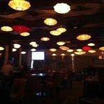 kosho lounge