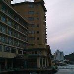Photo de Hotel Hamarikyu