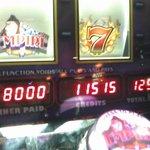 Slot Machine Win!