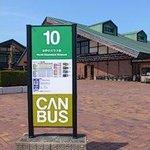 can bus乗り場(建物は地ビール館)