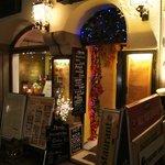 Tokyo Japan Restaurant in Salzburg--Avoid this place