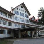 Hotel New Yagen