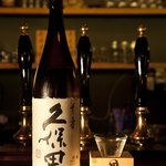 Our favourite drink........ sake