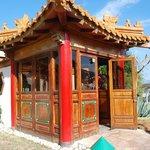 Foto de The Pagoda