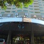 Evergreen Laurel Hotel  |  No.63 Sung Chiang Road, Taipei 104, Taiwan