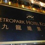 Metropark Kowloon